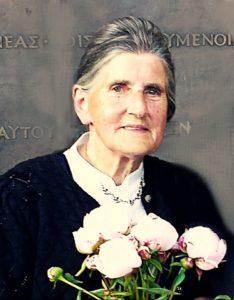 Sophie  Ratzberger